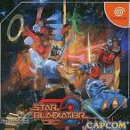 中古ドリームキャストソフト STAR GLADIATOR 2 ナイトメア オブ ビルシュタイン