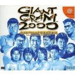 中古ドリームキャストソフト GIANTGRAM2000 全日本プロレス3栄光の勇者達