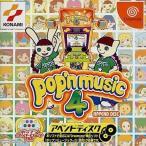 中古ドリームキャストソフト pop'n music4 アペンドディスク
