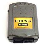 DCハード VM DCX4MB・ブラックメタリック(DC)