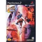 中古PS2ソフト カプコン VS. SNK 2 MILLIONAIRE FIGHTING 2001