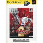 中古PS2ソフト  ウルトラマン Fighting Evolution2 [ベスト版]