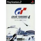 中古PS2ソフト グランツーリスモ4 オンライン実験バージョン