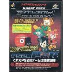 中古PS2ハード プロアクションリプレイ Ver1.6J PER (PS2用) (状態:ディスク状態難)