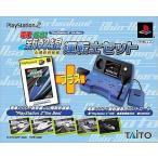 中古PS2ソフト 電車でGO!新幹線 山陽新幹線編 + 運転士セット [PlayStation 2 the Best] (状