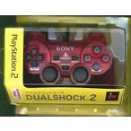中古PS2ハード アナログコントローラ (DUALSHOCK 2) クリムゾンレッド