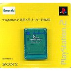 中古PS2ハード Playstation2 専用メモリーカード(8MB)エメラルド