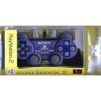 中古PS2ハード アナログコントローラ (DUALSHOCK 2 ) ミッドナイト・ブルー