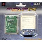 中古PS2ハード PlayStation2 専用メモリーカード(8MB) クリア