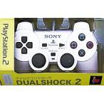 中古PS2ハード アナログコントローラ (DUALSHOCK 2) セラミック・ホワイト
