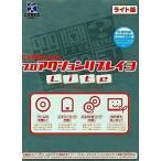 中古PS2ハード プロアクションリプレイ3 ライト