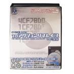 中古PS2ハード プロアクションリプレイ3 Ver3.5