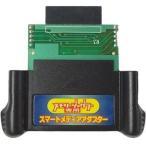 中古PS2ハード メモリージャグラー専用 スマートメディアアダプター