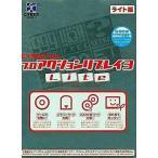 中古PS2ハード プロアクションリプレイ3 ライト (状態:ディスク状態難)