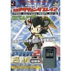 中古PS2ハード PS2用 プロアクションリプレイ2 [8Mメモリー同梱版] (状態:パッケージ・ディスク状態難)