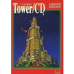 中古Win95 CDソフト Tower / CD LIMITED EDITION