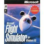 中古Win95 CDソフト MSフライトシミュレーター