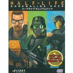 中古Win95-XPソフト HALF-LIFE ADRENALINE PACK (ミレニアムパック) [日本語マニュアル付英語版]