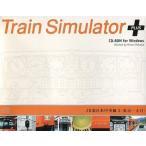 中古Windows95 Train Simulator PLUS JR東日本 中央線 2(東京〜大月) Windows版