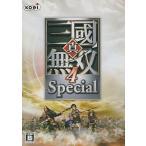 中古WindowsXP DVDソフト 真・三國無双4 Special