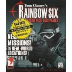 中古Win95 RAINBOW SIX MISSION PACK:EAGLE WATCH[海外版]