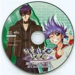 中古Windows CDソフト 転生八犬士 封魔録 川瀬立人&袴田遥平 ボイスCD-ROM