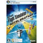 中古WindowsXP Flight Simulator X ACCELERATION (マイクロソフトフライトシミュレータX:栄光の翼)
