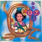 中古Windows3.1 CDソフト 田村英里子 OZ(オズ)CD-ROM Windows版