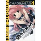 中古WindowsXP CHAOS;HEAD Nitro The Best! Vol.4