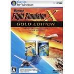 中古WindowsXP フライト シミュレータ X ゴールドエディション