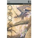 中古Windows CDソフト THE FIVE STAR STORIES CHRONICLE 2 電子ブック版