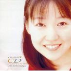 中古Windows95 徳永愛  /  DREAM CD