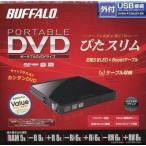 中古Windowsソフト ポータブルDVDドライブ Wケーブル収納タイプ クリスタルブラック[DVSM-PC58U2V-BK]