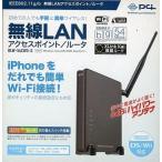 中古Windows2000 無線LAN アクセスポイントルータ [BLW-54CW3-S]
