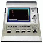 中古LSI FL モビルスーツガンダム(状態:箱(内箱含む)・説明書欠品、本体状態難)