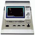 中古LSI FL モビルスーツガンダム (状態:説明書欠品/箱状態難※中箱含む)