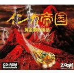 中古Mac漢字Talk7以上 CDソフト インカ帝国 黄金郷の復活