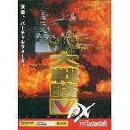 中古Mac漢字Talk7.1 大戦略V DX