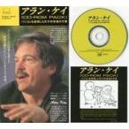 中古Mac漢字Talk7.1 CDソフト アラン・ケイ CD-ROM PACK