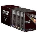 中古その他DVD プロフェッショナル 仕事の流儀 第III期 DVD BOX