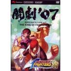 中古その他DVD 闘劇'07  SUPER  BATTLE  DVD(9)