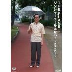 Yahoo!駿河屋ヤフー店中古その他DVD コントスタイル ジンジャーエールはない