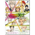 中古その他DVD Vitamin X to Z いくぜっ!究極★エクスプロージョン(実写版)