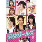 中古その他DVD 豪快ガールズ DVD-BOX 1