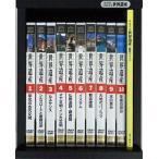 中古その他DVD ユネスコ世界遺産 BOX付全10巻セット