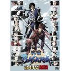 中古その他DVD 舞台「戦国BASARA」 武将祭2013