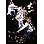 中古その他DVD アルスマグナ / アルスマグナDVD 「クロノステージvol.1〜コンスタンティンを捜せ!」