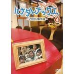 中古その他DVD ハナタレナックス 4 2006傑作選