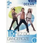 中古その他DVD TRF EZ DO DANCERCIZE avex Special Edition 東方神起「OCEAN」上半身集中プ