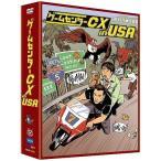 中古その他DVD ゲームセンターCX in U.S.A. [初回限定版]